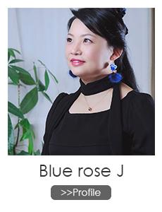 Blue rose Jアイコン
