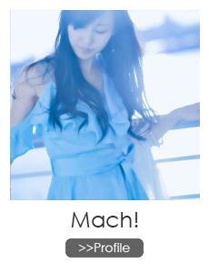Mach!アイコン